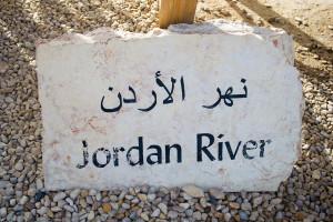 Jordan_River_Marker